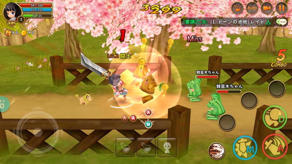 androidアプリ Dragon Saga(ドラゴニカ:モバイル)攻略スクリーンショット4