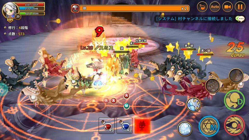 androidアプリ Dragon Saga(ドラゴニカ:モバイル)攻略スクリーンショット5