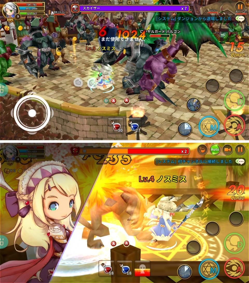 Dragon Saga(ドラゴニカ:モバイル) androidアプリスクリーンショット2