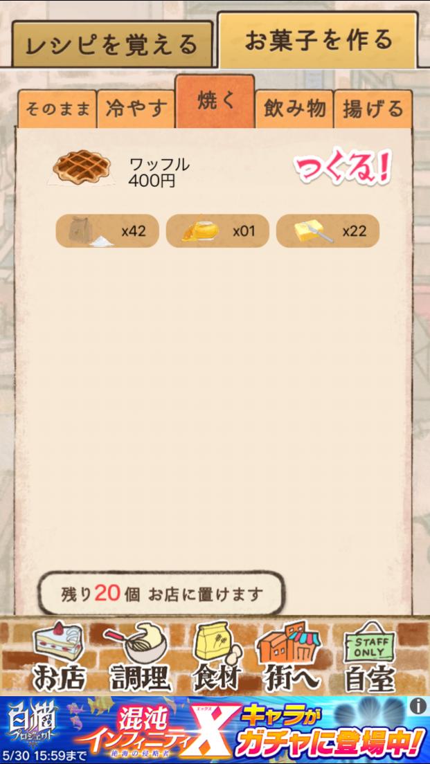店 ローズ 2 洋菓子