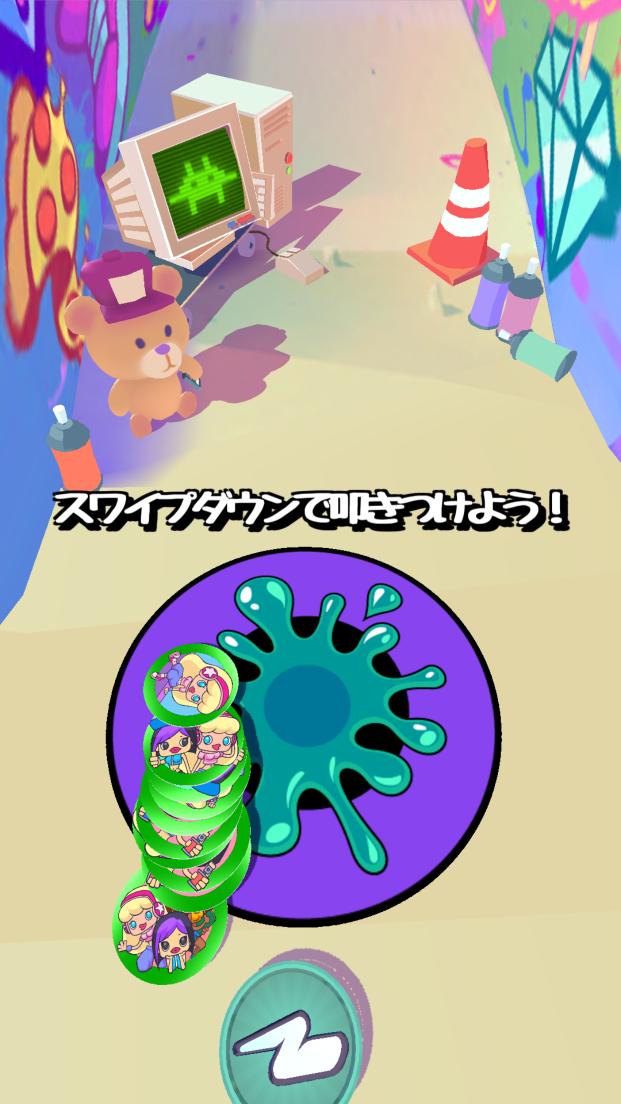 POGバトル androidアプリスクリーンショット1