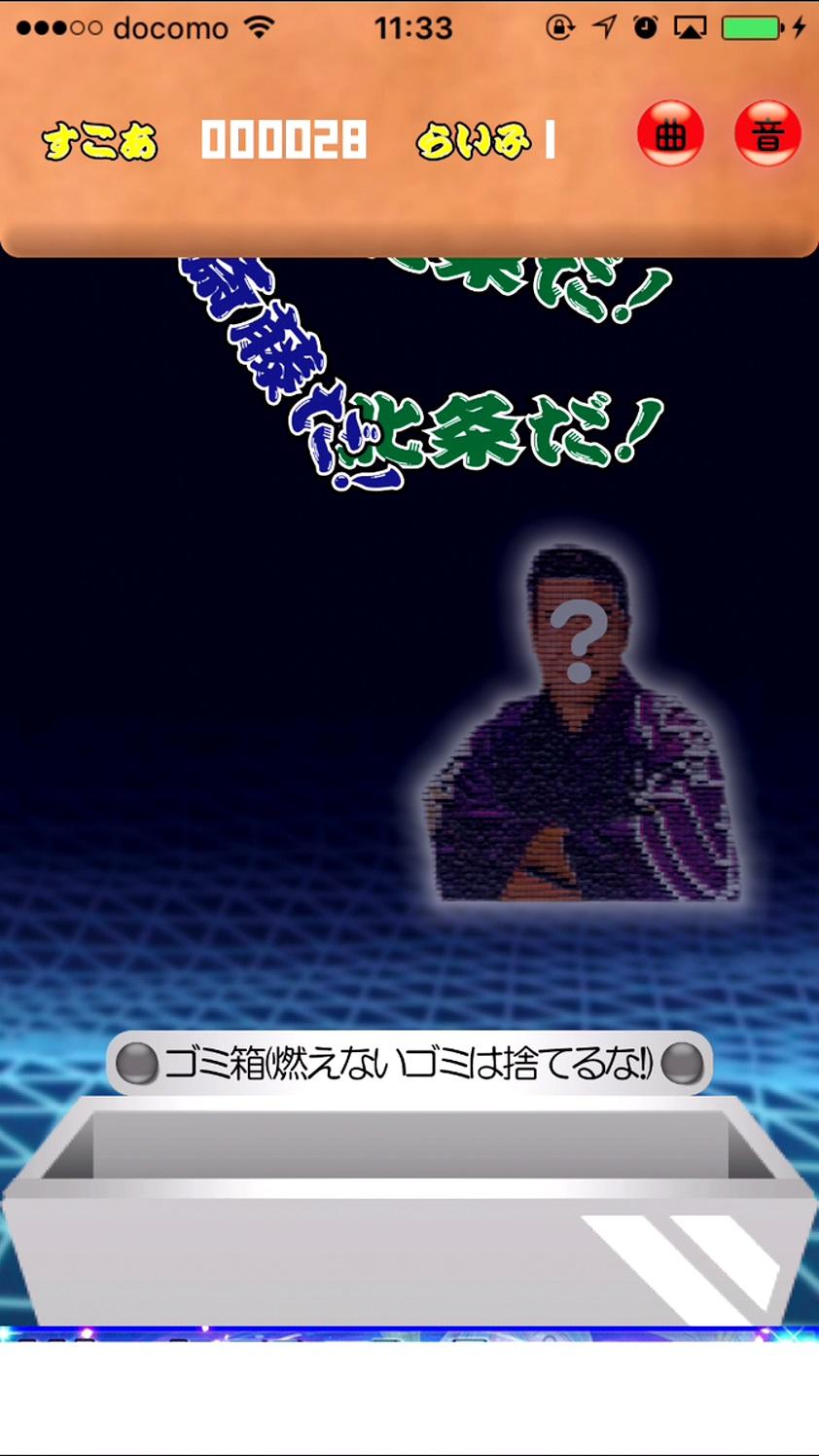 木寸田だ!(※決して androidアプリスクリーンショット1