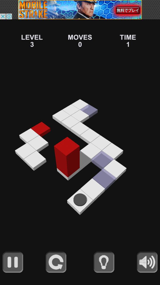 ブロックを転がす / Roll The Block androidアプリスクリーンショット1