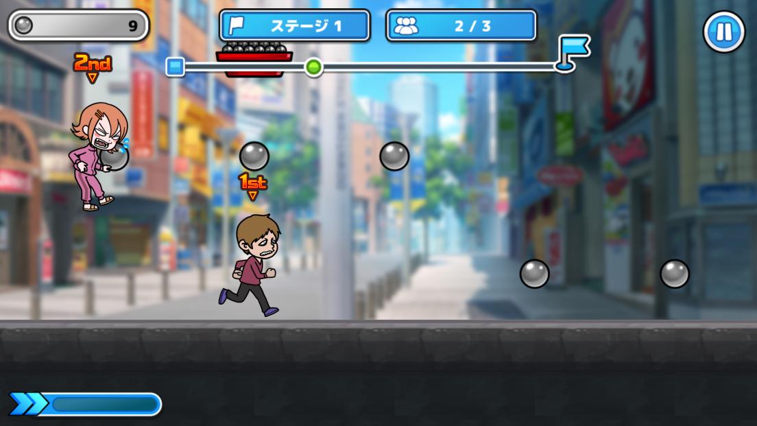 ぎゃんぷりん androidアプリスクリーンショット1