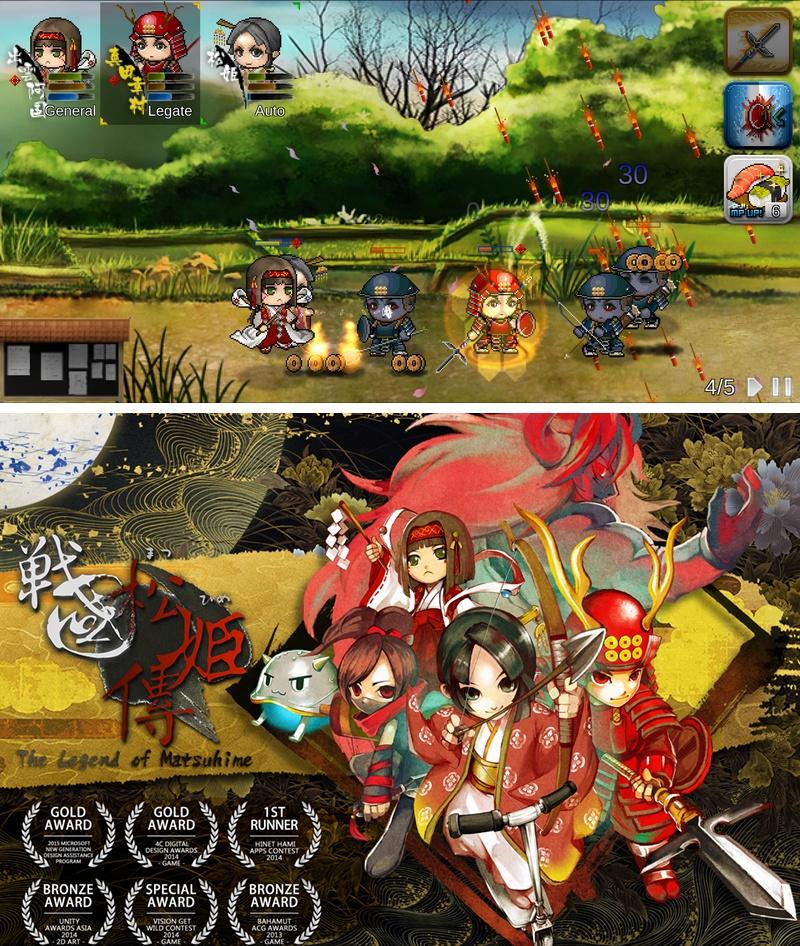 戦国松姫伝(The Legend of Matsuhime) androidアプリスクリーンショット1