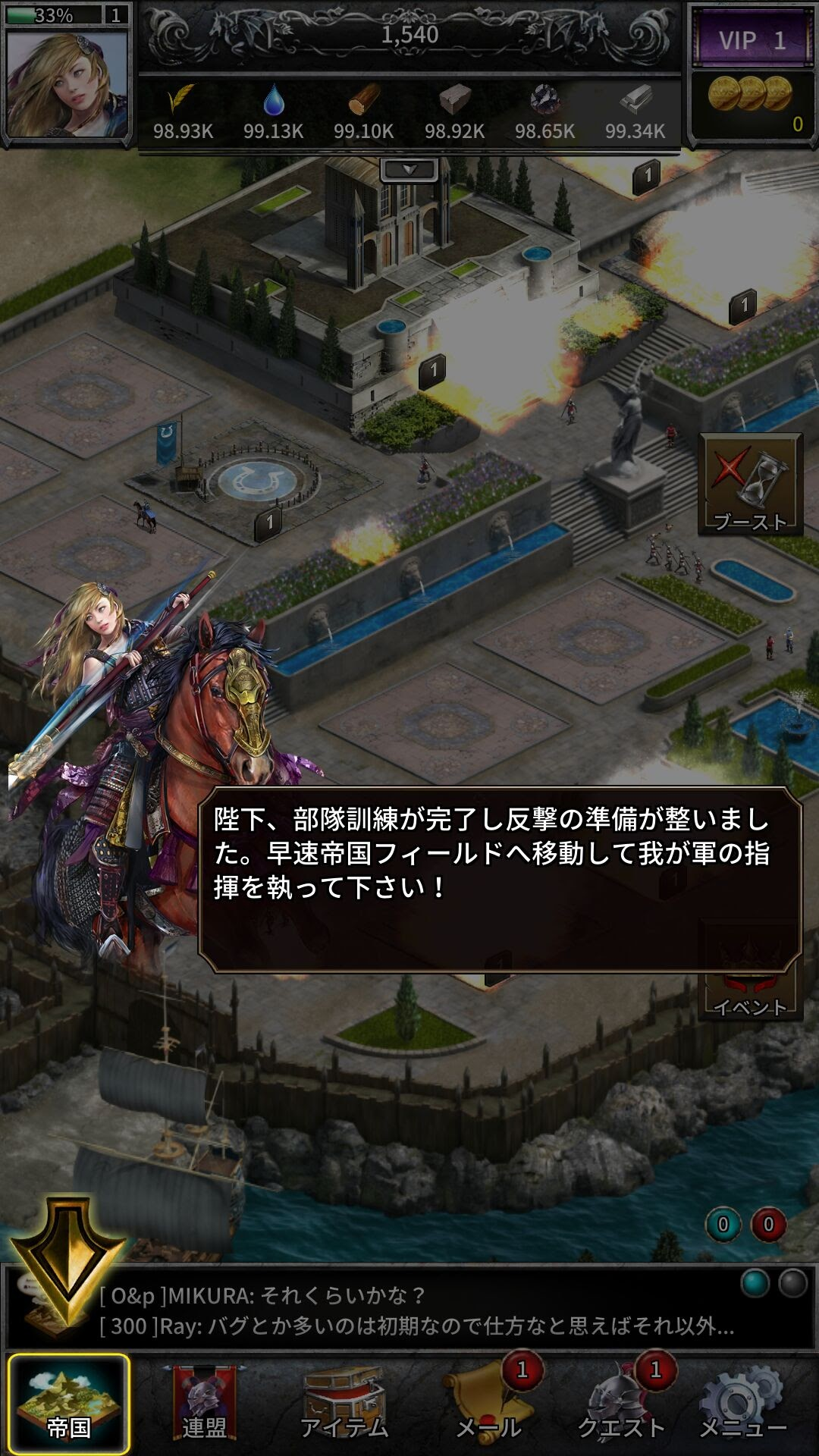 androidアプリ KOS - Kings of Sanctuary攻略スクリーンショット3