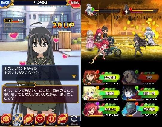 灼眼のシャナ ~封絶バトルR~ androidアプリスクリーンショット1