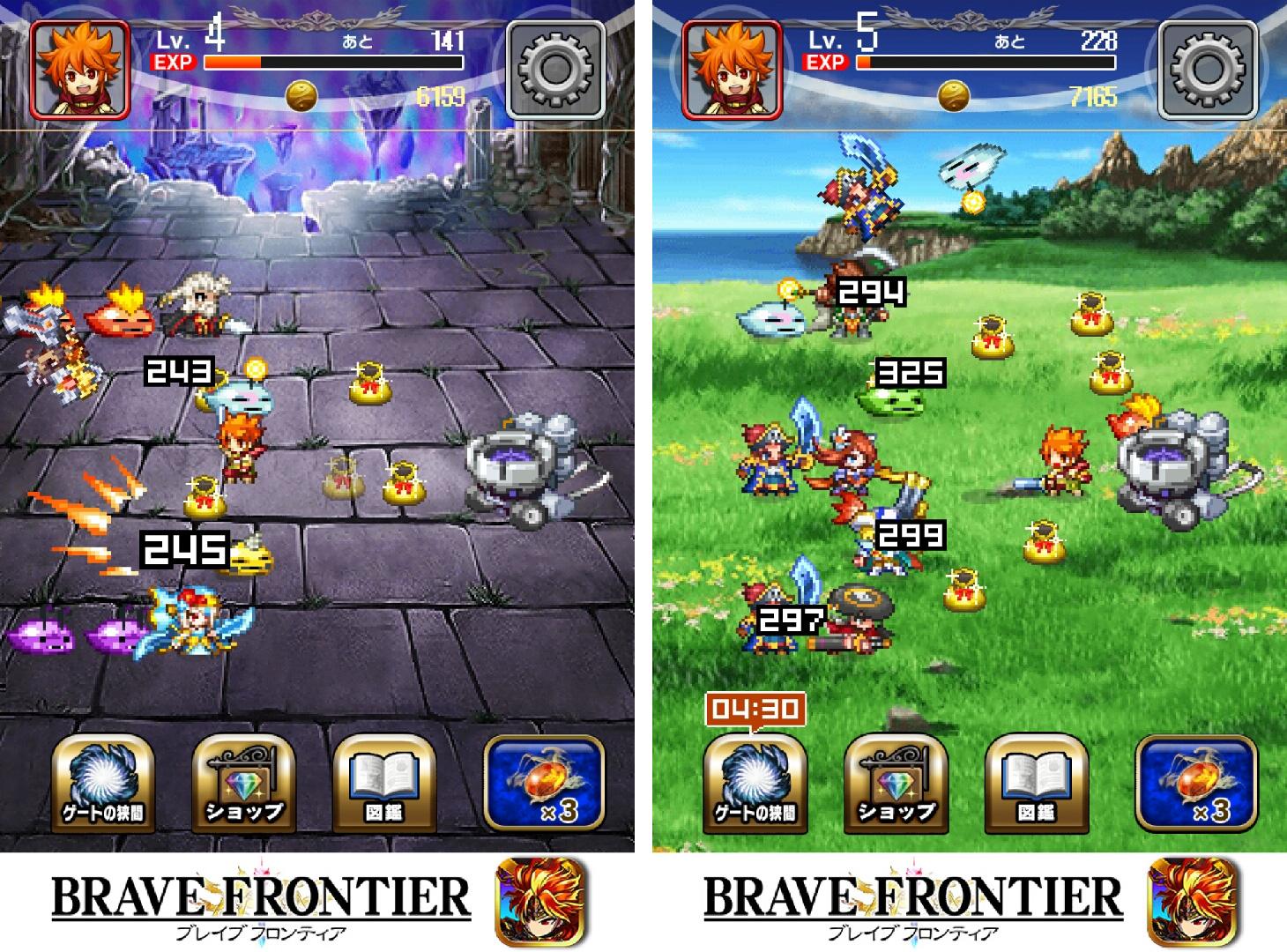 ブレイブフロンティア メモリーズ ~新米召喚師と心の精霊~ androidアプリスクリーンショット1