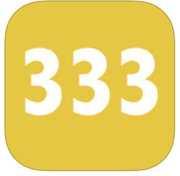 333-ナンバーゲーム