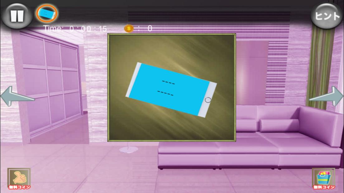 androidアプリ ブレーク!実験室からの脱出攻略スクリーンショット5