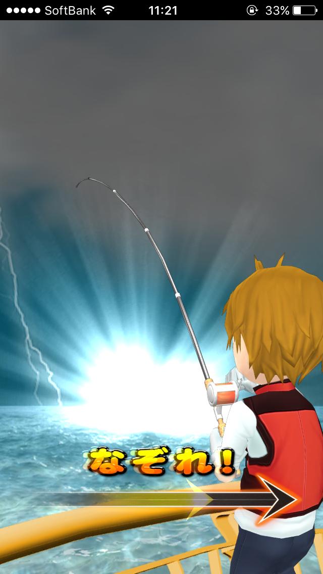 androidアプリ 僕の釣り物語攻略スクリーンショット2