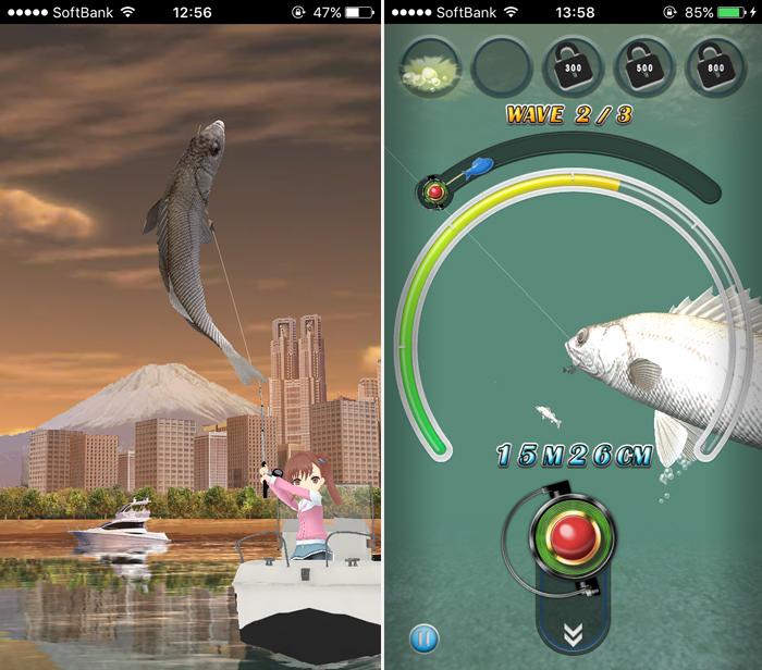僕の釣り物語 androidアプリスクリーンショット1