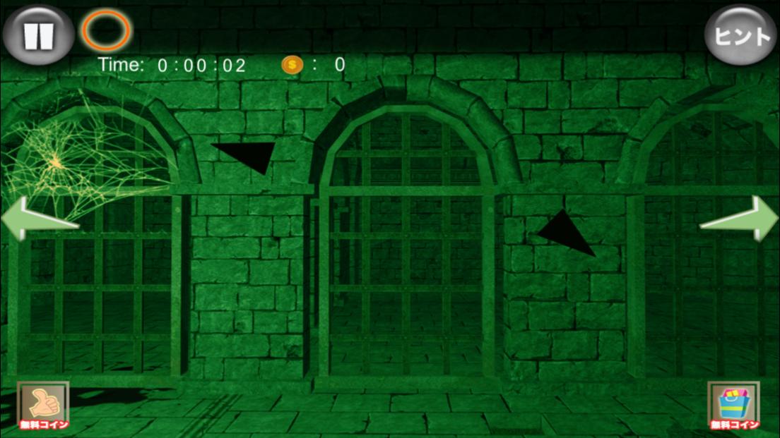 androidアプリ 地牢と密室からの脱出攻略スクリーンショット3