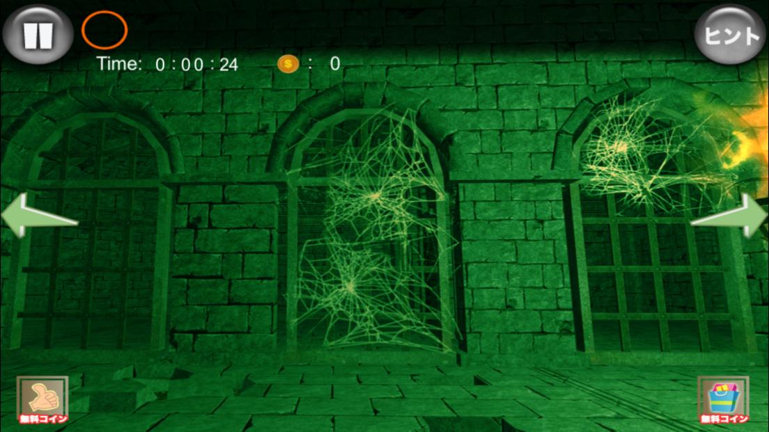 地牢と密室からの脱出 androidアプリスクリーンショット1