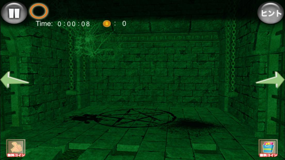 地牢と密室からの脱出 androidアプリスクリーンショット2