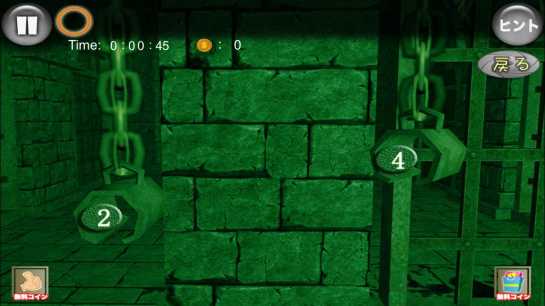 地牢と密室からの脱出 androidアプリスクリーンショット3
