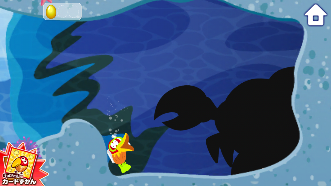androidアプリ キョロちゃん 海の大冒険攻略スクリーンショット4