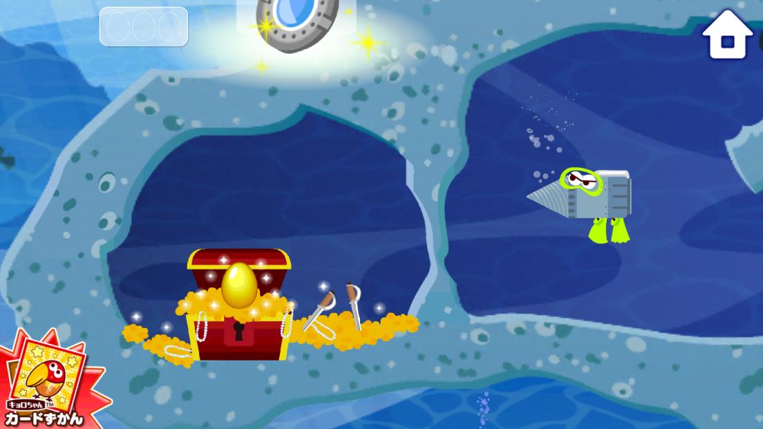 androidアプリ キョロちゃん 海の大冒険攻略スクリーンショット5