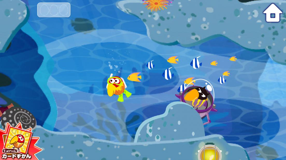 キョロちゃん 海の大冒険 androidアプリスクリーンショット1