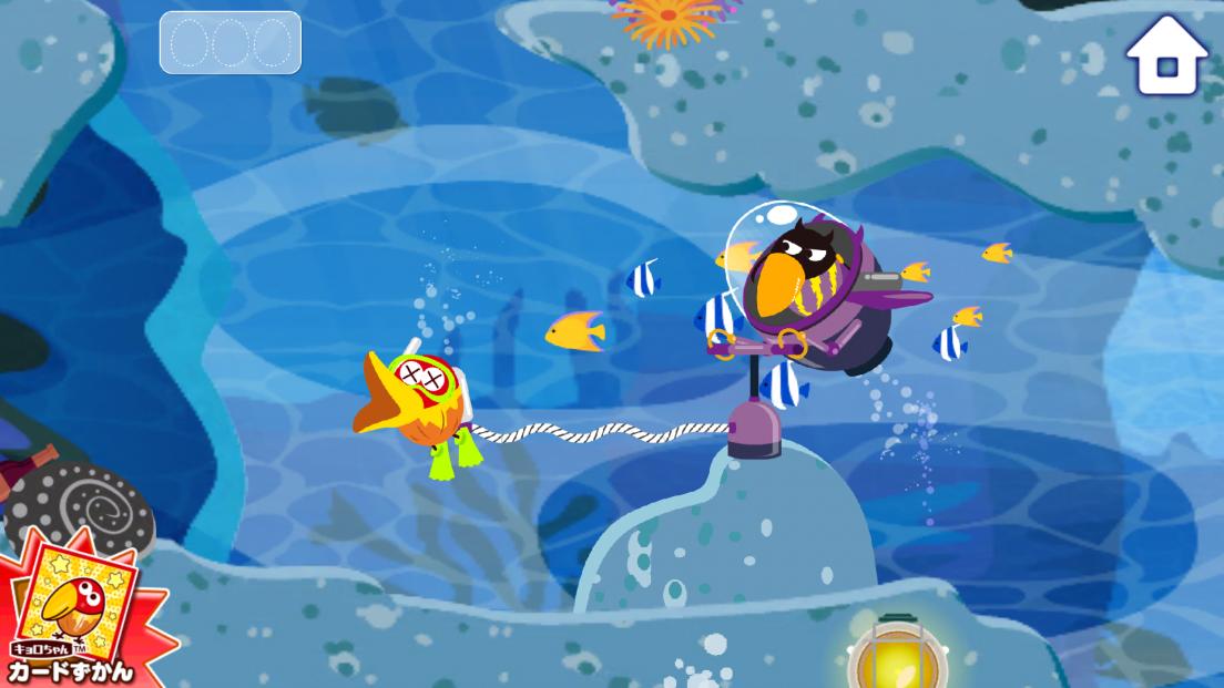 キョロちゃん 海の大冒険 androidアプリスクリーンショット2