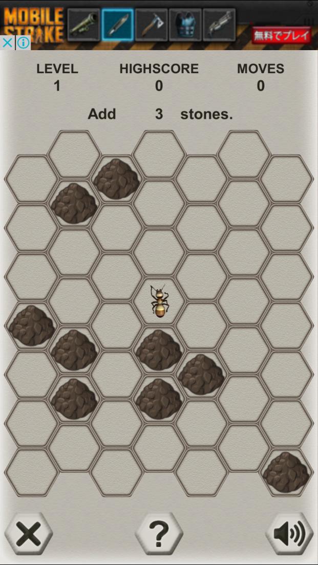 アリをキャッチ / Catch The Ant androidアプリスクリーンショット1