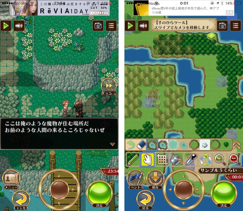 ビットゲームメーカー androidアプリスクリーンショット1