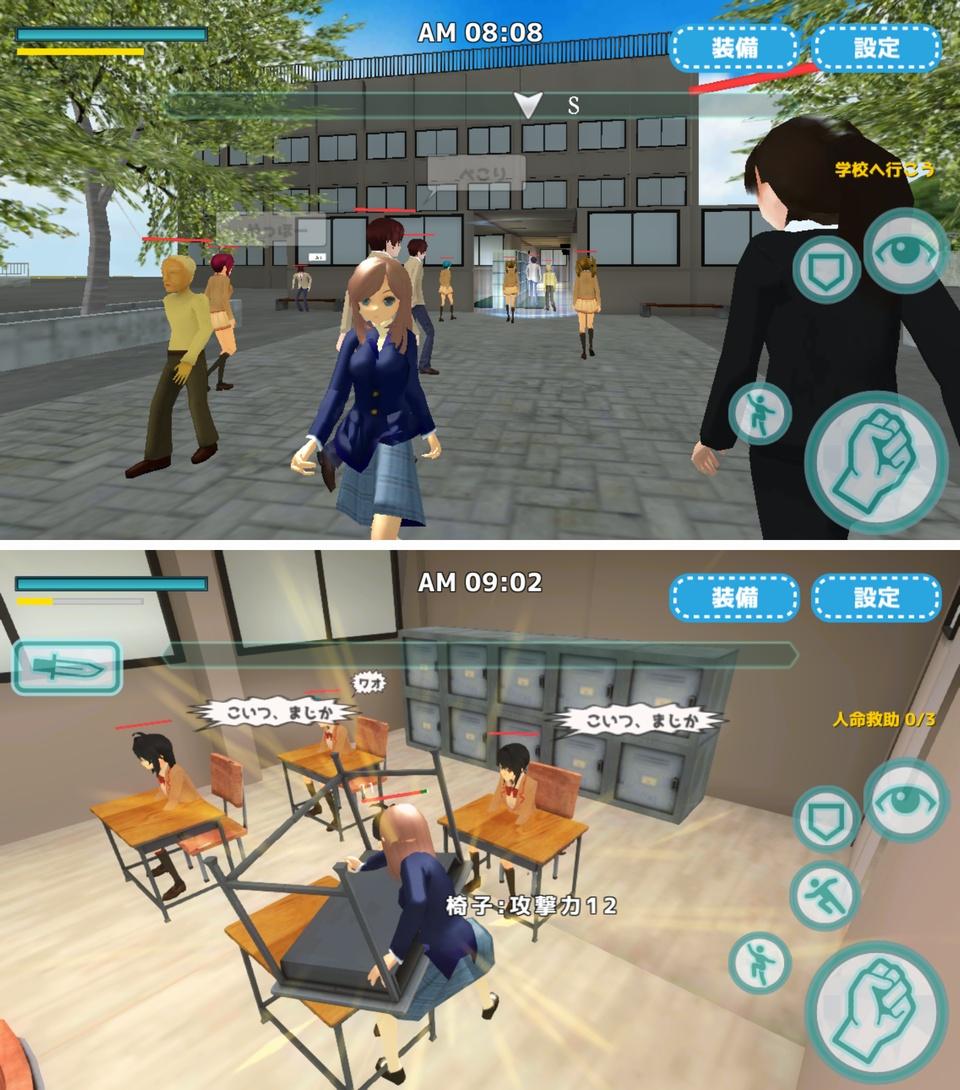 生徒会シミュレーター androidアプリスクリーンショット1