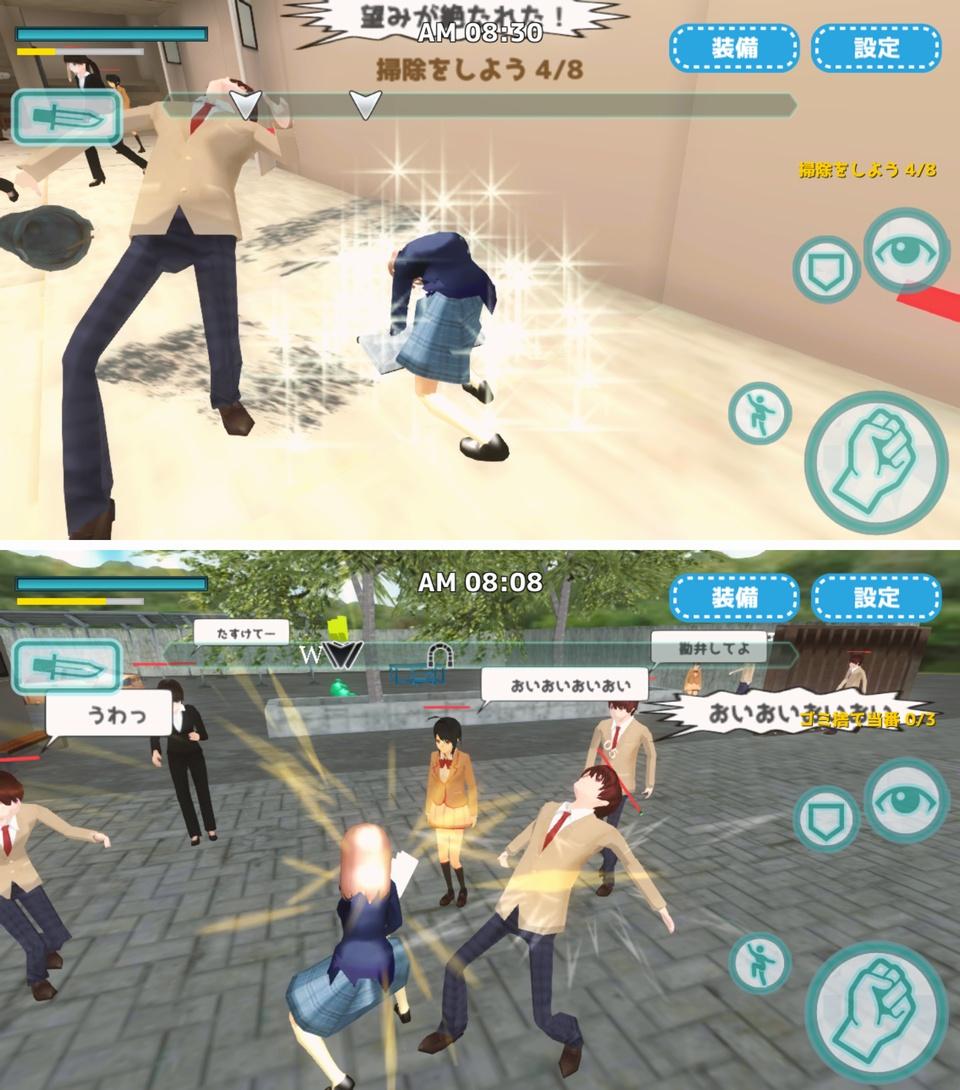 生徒会シミュレーター androidアプリスクリーンショット2