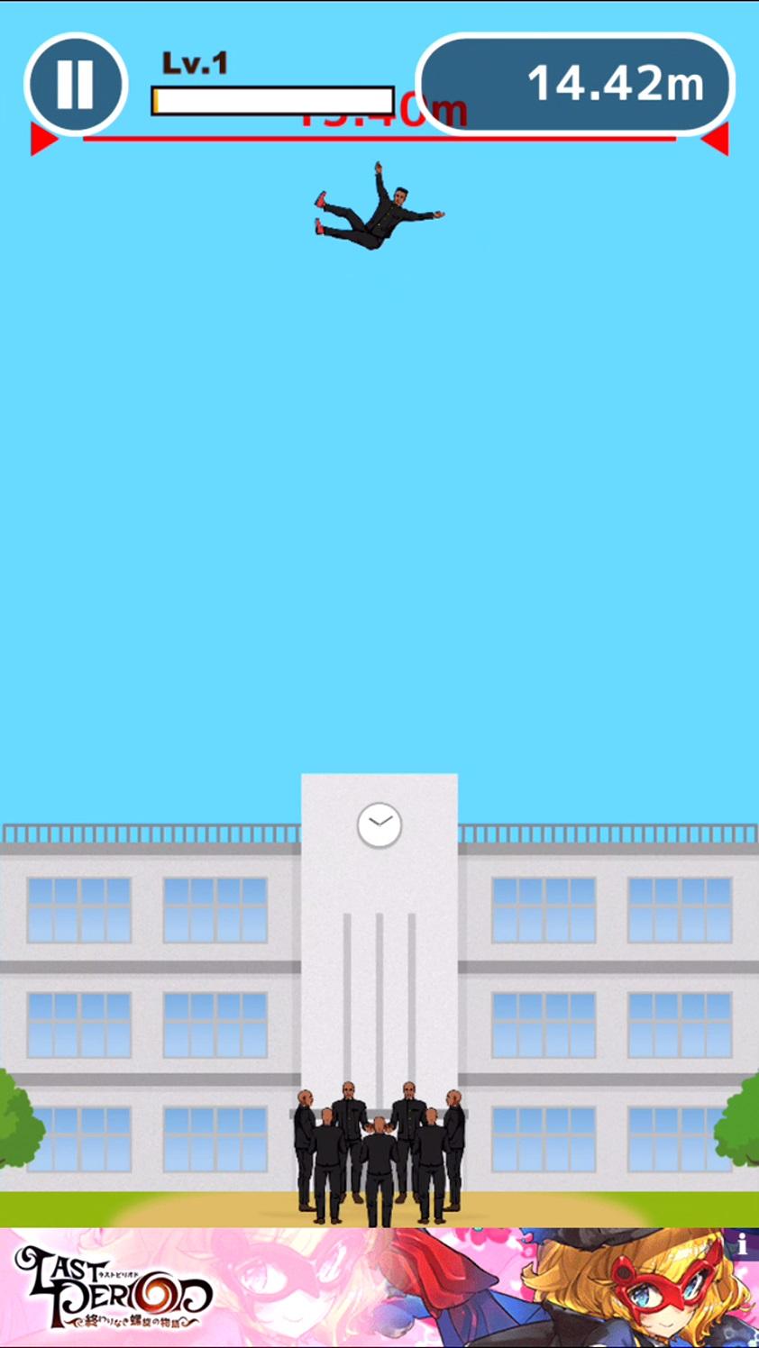 androidアプリ 熱血高校!胴上げ部攻略スクリーンショット4