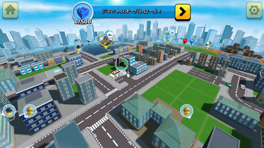 LEGO® City My City 2 androidアプリスクリーンショット1