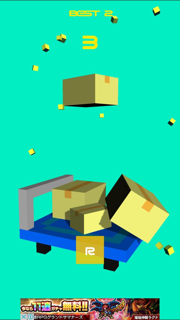 ぐらぐらダンボールたわー(・∀・) androidアプリスクリーンショット3