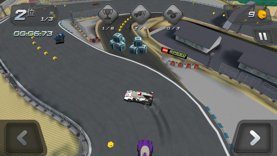 androidアプリ LEGO® Speed Champions攻略スクリーンショット4