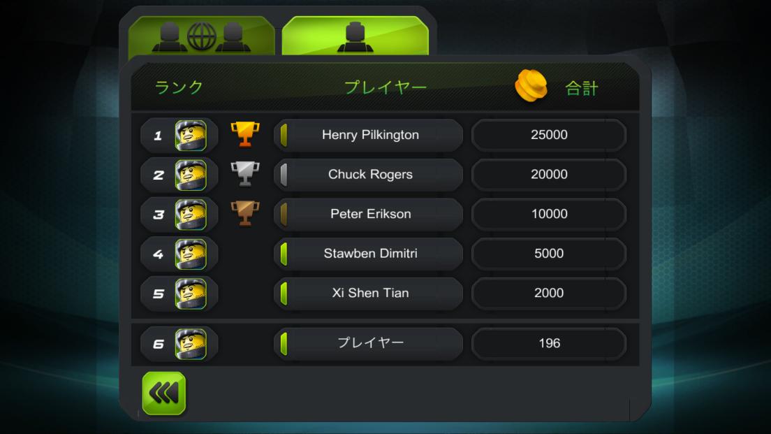 androidアプリ LEGO® Speed Champions攻略スクリーンショット5