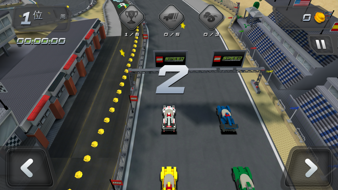 LEGO® Speed Champions androidアプリスクリーンショット1
