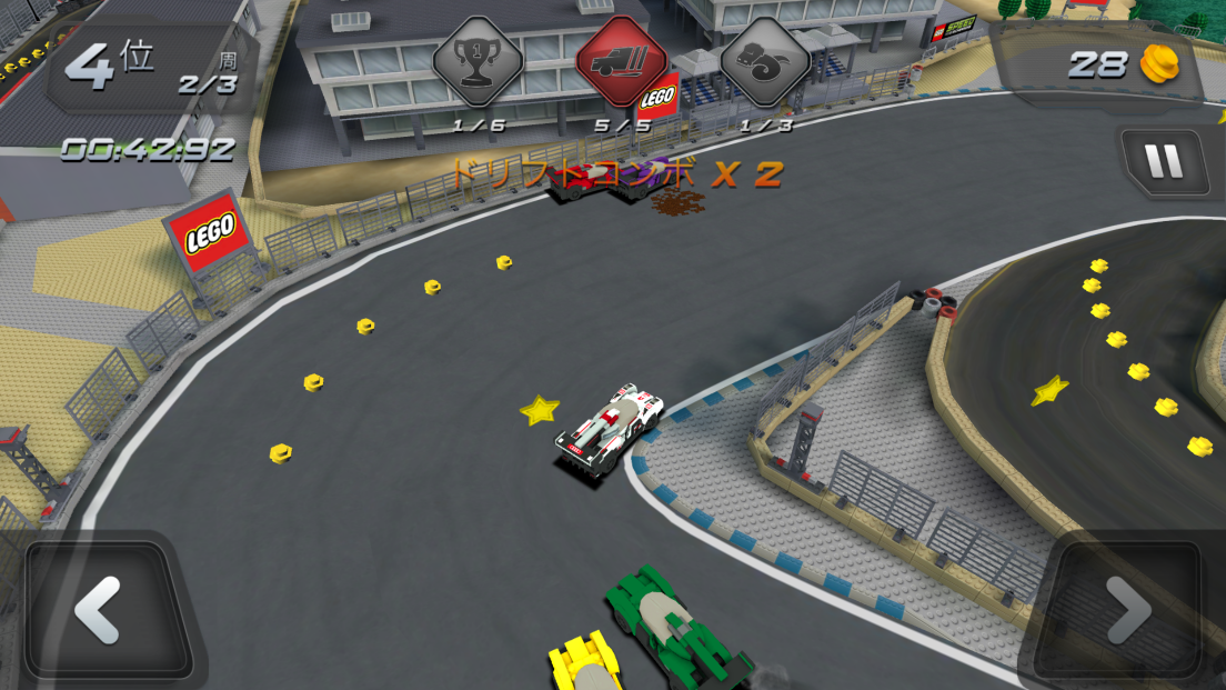 LEGO® Speed Champions androidアプリスクリーンショット3