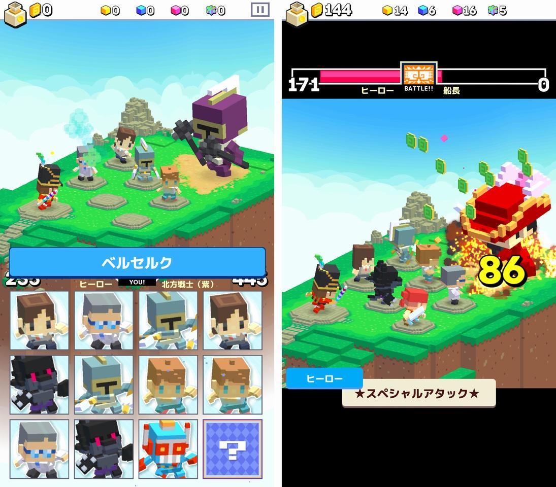 ニコイチ! androidアプリスクリーンショット1