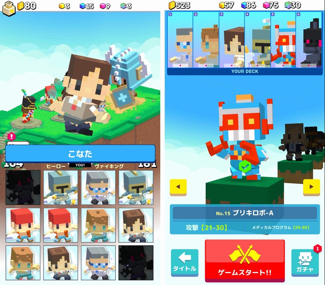 ニコイチ! androidアプリスクリーンショット2