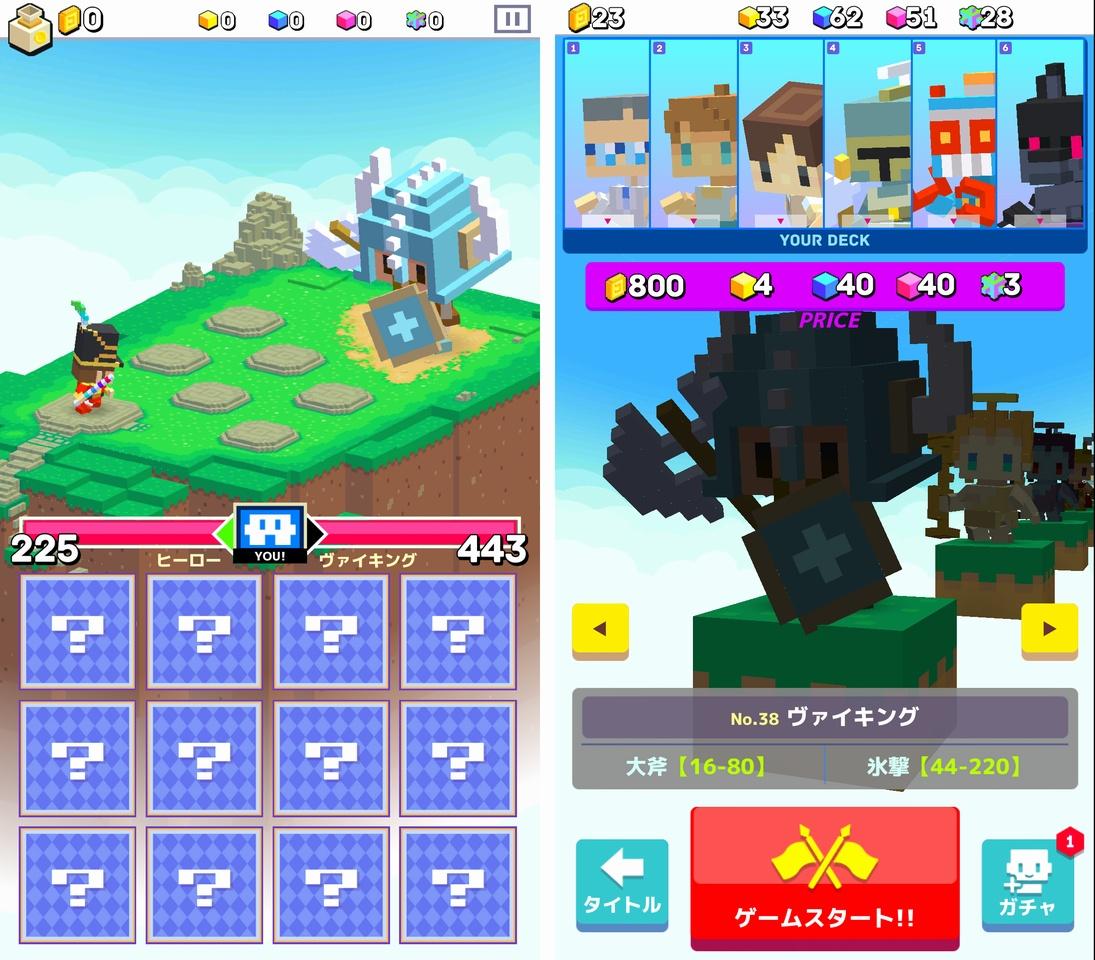 ニコイチ! androidアプリスクリーンショット3