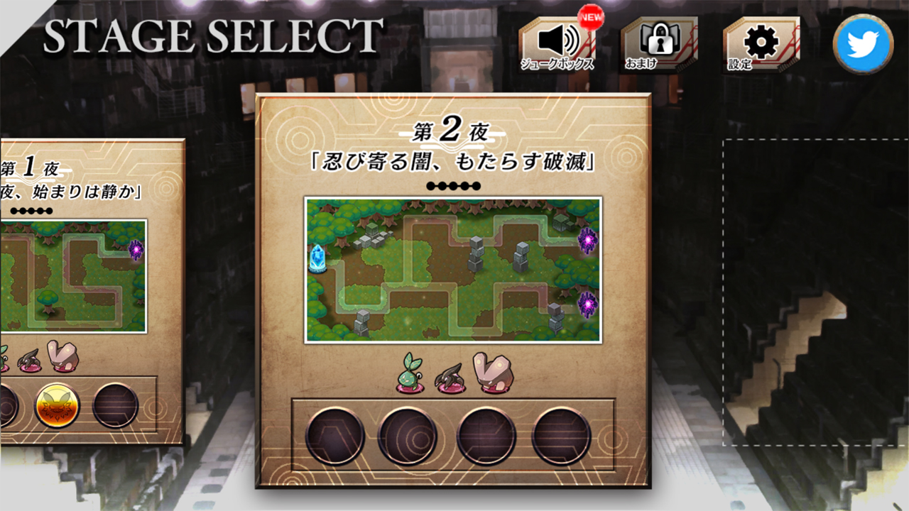 androidアプリ 十夜戦争ガーディアンサモン攻略スクリーンショット6