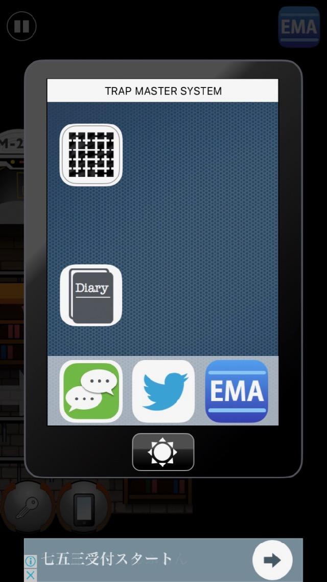androidアプリ 脱出ゲーム トラップマスター攻略スクリーンショット3