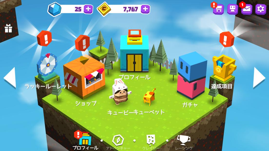 androidアプリ キュービーアドベンチャー攻略スクリーンショット6