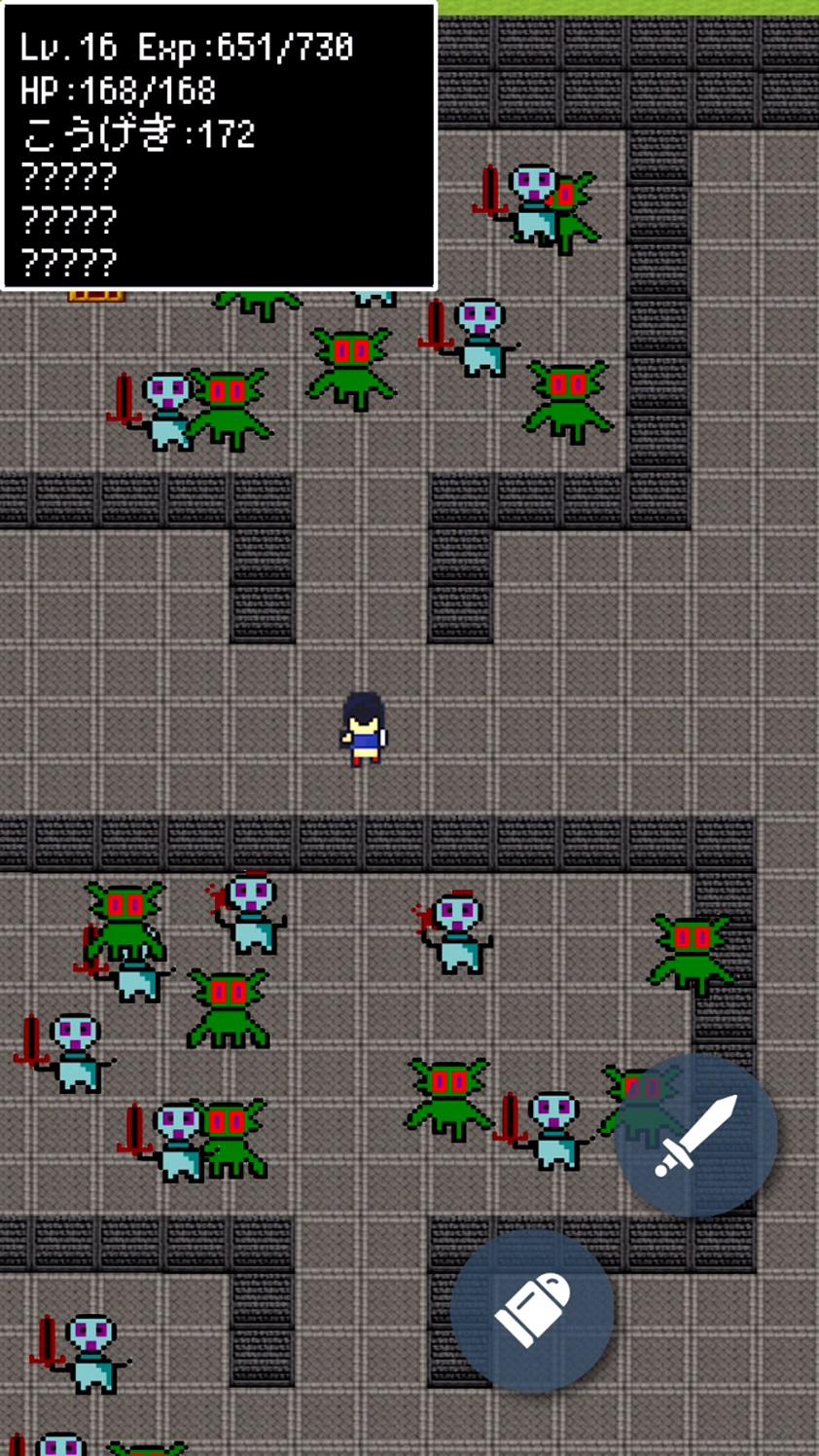 骨折勇者の冒険 androidアプリスクリーンショット1