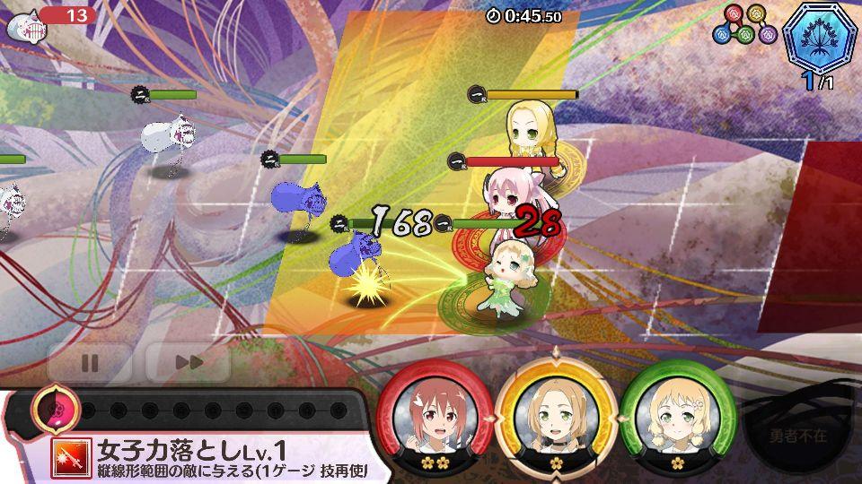 androidアプリ 結城友奈は勇者である 花結いのきらめき攻略スクリーンショット2