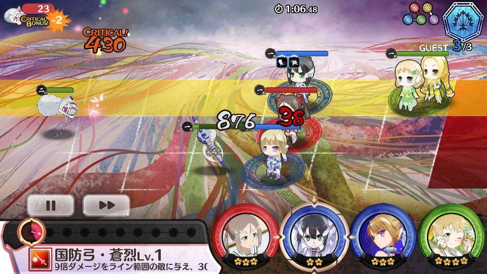 結城友奈は勇者である 花結いのきらめき androidアプリスクリーンショット3