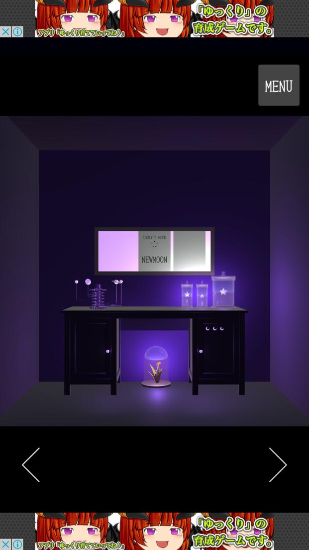 androidアプリ 脱出ゲーム 月の研究所攻略スクリーンショット3