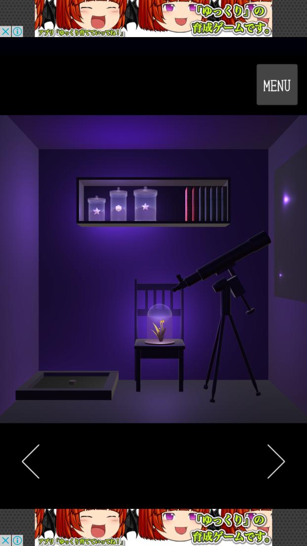 脱出ゲーム 月の研究所 androidアプリスクリーンショット1