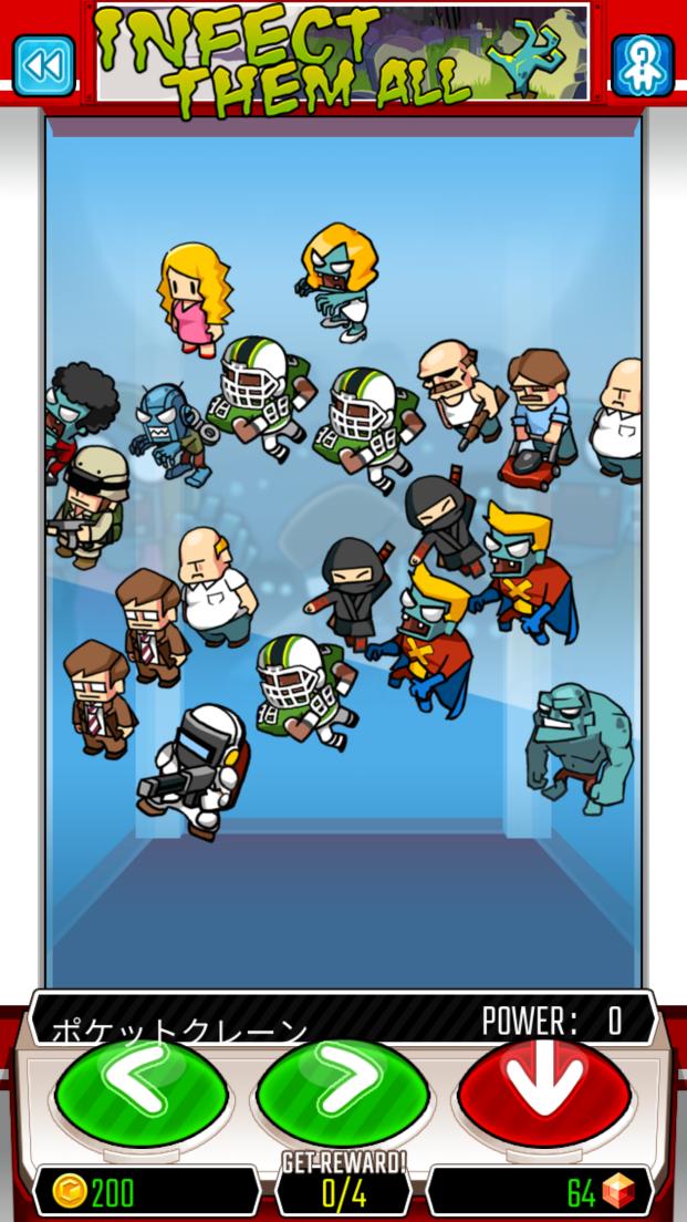 ポケットクレーン androidアプリスクリーンショット1