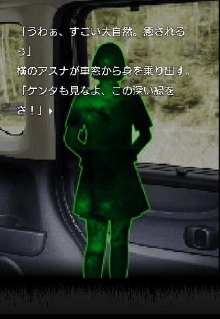 androidアプリ 緑葉館の夜攻略スクリーンショット2