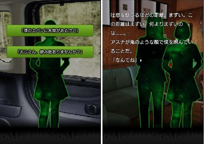 緑葉館の夜 androidアプリスクリーンショット1