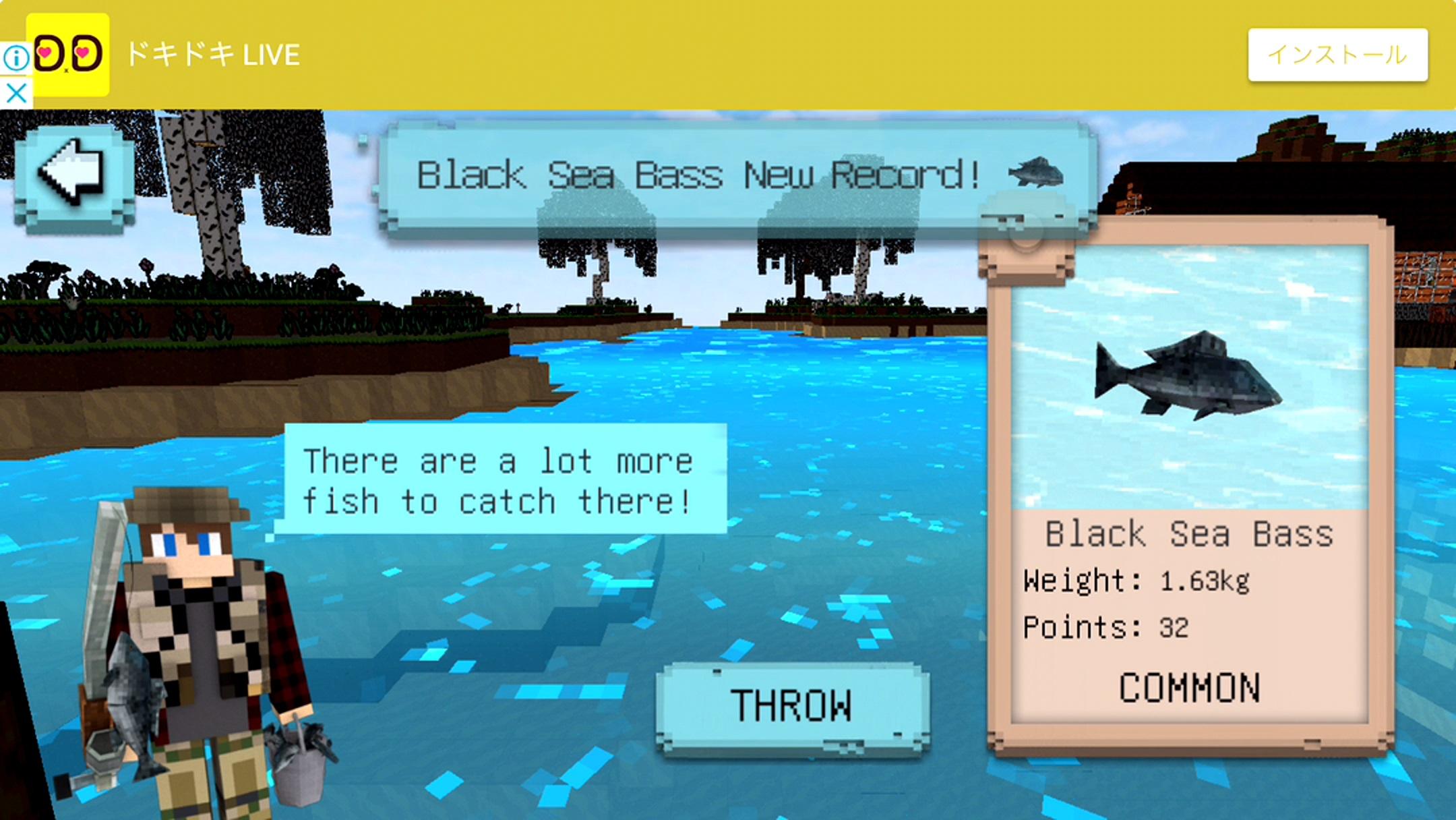 Square Fishing: 釣りシミュレーター androidアプリスクリーンショット1